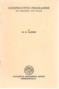 Cover of first printing; courtesy gandhiheritageportal.org/